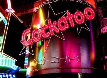 Cockatoo Ladyboy Bar